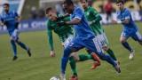Лазаретът в Берое се напълни след победата над Левски