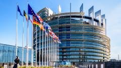 ЕП прие обвързването на върховенството на закона с отпускането на евросредства