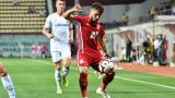 Вижте колко ще получат ЦСКА и Локомотив (Пловдив) от участието си в Лига Европа