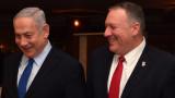 Помпео призова Израел и Палестина за сериозни преговори