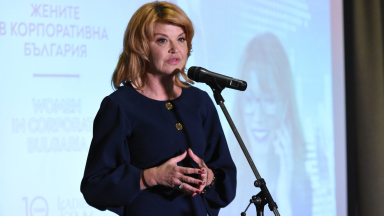 Общото събрание на Асоциацията на Банките в България (АББ), което