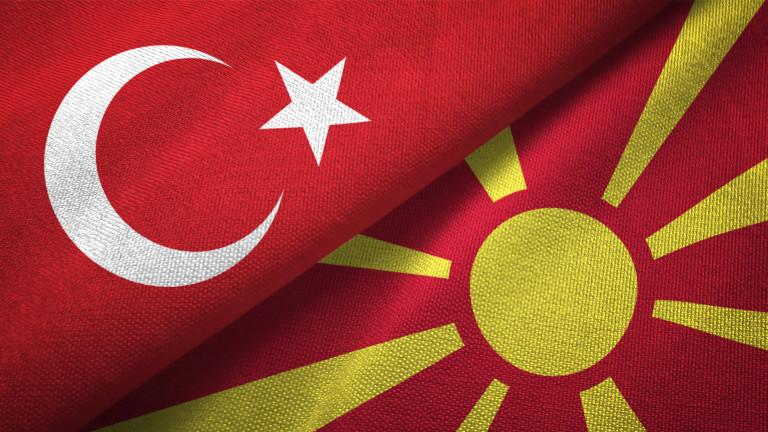 Снимка: Турция плаши да блокира членството на Северна Македония в НАТО