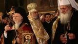 Патриарсите Вартоломей и Неофит отслужват заедно литургия