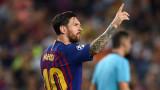 Бог Меси изригна с хеттрик на старта в Шампионска лига! Барселона помете ПСВ с 4:0!
