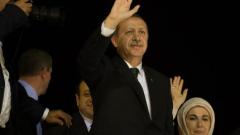 Вселената на Ердоган