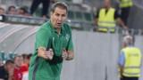 Димитър Димитров: Работи се лесно, когато има класни футболисти