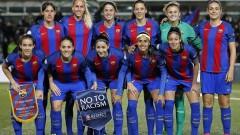 Трансферите в женския футбол: Вижте колко са похарчените пари след близо 600 сделки