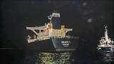 Гибралтар отказа на САЩ отново да задържи иранския танкер