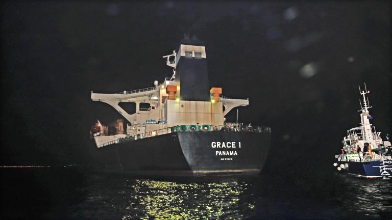 Гибралтар отказа на САЩ отново да задържи иранския танкер, който