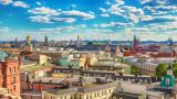 Москва заплаши бизнеса заради инфлацията