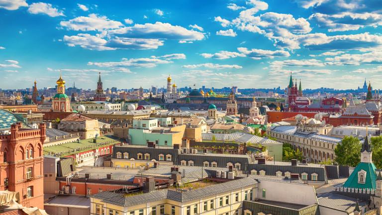 31% ръст на имотните сделки в Москва заради срива на рублата