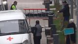 В Русия не спират да регистрират черни COVID-19 рекорди