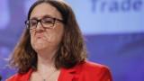 ЕС: Подготвени сме да ударим САЩ, ако наложат мита върху автомобилите