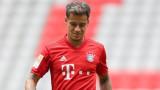 Коутиньо щял да бъде най-добрият играч в Бундеслигата досега