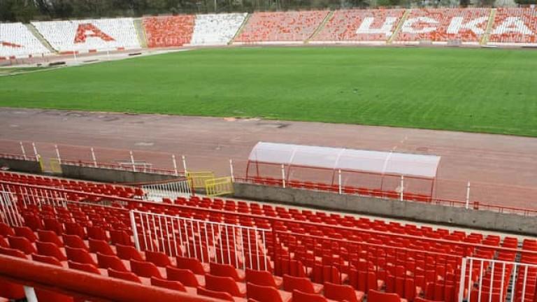 Съвместното дружество между ЦСКА и държавата трябва да бъде вписано в Търговския регистър до края на месеца
