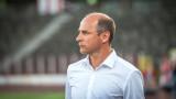 Виктор Скрипник: Няма да се затваряме срещу ЦСКА в София