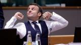 Макрон: Новите санкции на ЕС срещу Турция показаха непоколебимостта ни