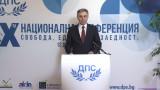 Карадайъ: ДПС трябва да изгради имунитет срещу всеки политически вирус