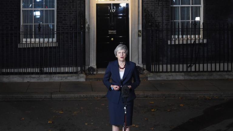 Днес министър-председателят на Великобритания Тереза Мей ще започне борба с