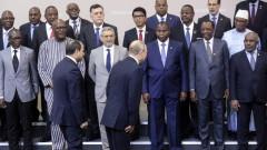 Путин опитва да е арбитър в Африка, оценява срещата Русия-Африка като историческа