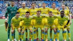Астана стана шампион на Казахстан, Кайсар на Стойчо Младенов с поражение