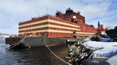 Първата в света плаваща ядрена централа пое по своя курс