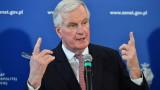 Великобритания и ЕС започнаха дългоочакваните търговски преговори