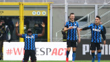 След 27 години: Интер ще има нов генерален спонсор