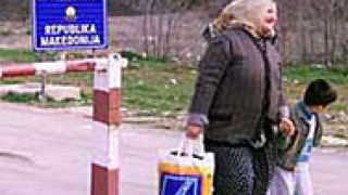 Заради визите намаляват влизащите у нас македонци