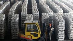 САЩ подсказа как да се спаси руският алуминиев гигант Rusal