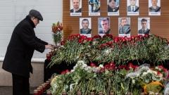 Намериха фюзелажа на катастрофиралия Ту-154