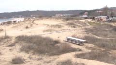 Проверяват нов сигнал за разкопани дюни - на Шкорпиловци