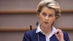Фон дер Лайен призова ЕП да приеме закона за климатична неутралност