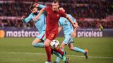 Един Джеко: Победихме Барселона със стил