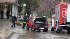 Кола пламна в движение в Благоевград