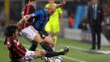 ВИДЕО: 1:1 между Милан и Интер, предсказа EA Sports