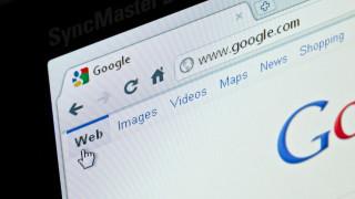 Турция глобява Google с $36,6 милиона за злоупотреби с господстващо положение