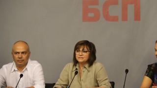 Нинова към Борисов: По-спокойно, гледайте си вашите дела