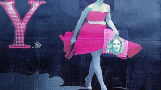 Анонимен артист обезглавява рекламни манекени (галерия)