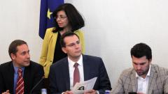 Нямаме добра сграда в София, в която да поемем председателството на ЕС
