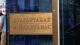 """Най-големият акционер в """"Булгартабак"""" продаде своя дял"""