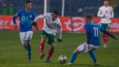 Български национал с гол за Арсенал в контрола