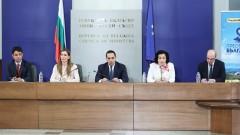 """Пускат онлайн резервационна система """"Преоткрий България"""" в подкрепа на туризма"""