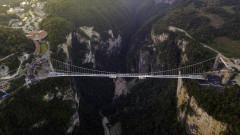Защо Китай затваря стъклените си мостове