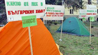 Студенти 5 дни на палатков протест за НАТУРА