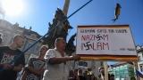 """В Прага """"настръхнаха"""" срещу Меркел: """"Никакъв диктат, иначе ще има Чехзит!"""""""