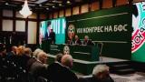 Райнхарт Гриндел: Конгресът на БФС беше много честен и демократичен