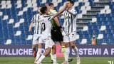 Ръководството на Ювентус моли за забавяне на заплатите, Роналдо и компания не са обявили дали са съгласни