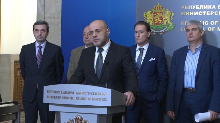 Снимка: Парламентът избра Марияна Николова за вицепремиер; Бизнесът обеща двуцифрен ръст на заплатите