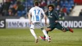 Леганес победи Реал (Мадрид) с 1:0